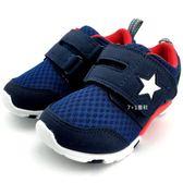 《7+1童鞋》中童 MOONSTAR CARROT 透氣機能  學步運動鞋   C436  藍色