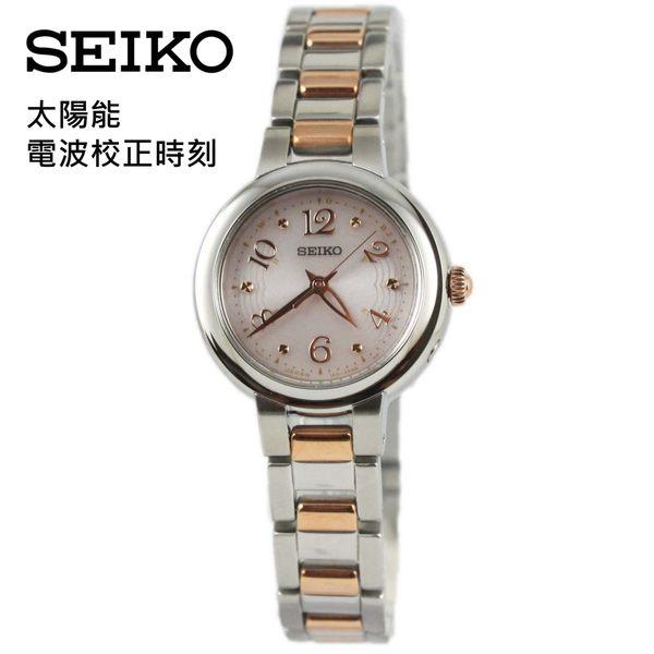 [萬年鐘錶] SEIKO Vivace 太陽能充電 電波校正時刻 圓型時尚女錶  銀x粉 1B21-0AM0K(SWFH049J)