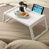 床上小桌子塑料可摺疊電腦桌小餐桌男女大學生寢室書桌上鋪懶人桌IGO  電購3C