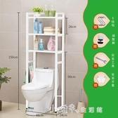 馬桶置物架 衛生間置物架落地浴室臉盆架馬桶架子廁所置物架【快速出貨】