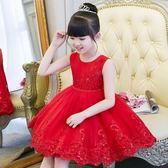 公主女童蓬蓬紗六一夏裝新款寶寶洋氣禮服 LR1775【野之旅】