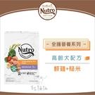 Nutro美士〔高齡犬配方,鮮雞+糙米,30磅,美國製〕