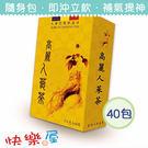 高麗人蔘茶禮盒(40包)