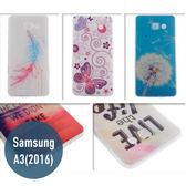 SAMSUNG 三星 A3 (2016版) 彩繪TPU殼 手機殼 手機套 保護殼 保護套 可愛 卡通 機殼