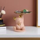 【暴力熊】暴力熊鑰匙收納托盤擺件桌面客廳...