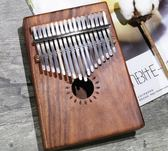 卡林巴拇指琴馬淋巴琴初學者kalimba琴17音不用學就會的手指樂器     易家樂