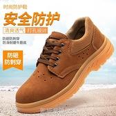 勞保鞋男女夏季鋼包頭防砸防刺防臭透氣涼鞋工作鞋耐磨輕便