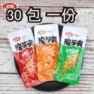 【南紡購物中心】現貨 衛龍 辣條 魔芋爽 風吃海帶 一份90袋 四種口味任選