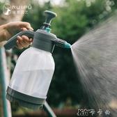 水壺小型澆花噴霧瓶家用灑水壺氣壓式噴霧器壓力噴水壺 卡卡西YYJ