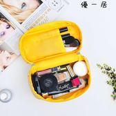 化妝包大容量便攜化妝袋收納包Y-2513優一居