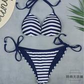 條紋比基尼泳衣沙灘度假性感系帶三點式泳裝【時尚大衣櫥】
