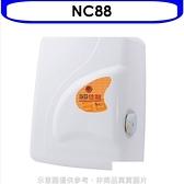 佳龍【NC88】即熱式瞬熱式電熱水器四段水溫自由調控熱水器(含標準安裝)