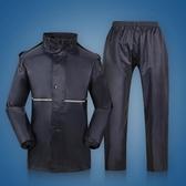 雨衣套裝雨衣雨褲電動車摩托車男女士分體式單人成人加大加厚防水騎行套裝