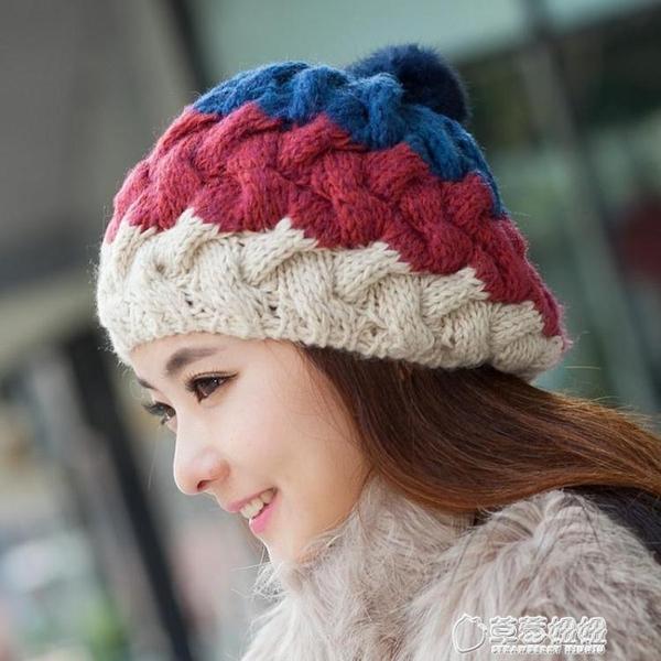 毛帽-帽子 女士 秋冬天冬季韓版護耳兔毛帽子毛線帽 潮 保暖針織帽拼色 草莓妞妞