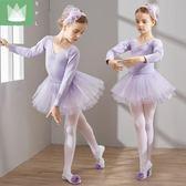 兒童舞蹈服 尚品琳舞蹈服兒童女童芭蕾舞裙春季長袖幼兒演出練功服中國舞服裝 伊蘿鞋包