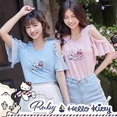 上衣 Hello Kitty x Ruby 聯名款.圖案荷葉短袖上衣-Ruby s 露比午茶