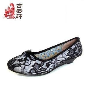 布鞋 女涼鞋