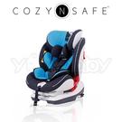 英國 COZY N SAFE 安可仕圓桌武士系列亞瑟王0-12歲ISO-FIX汽座/安全座椅-藍色
