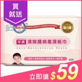 芊柔 清除腸病毒濕紙巾(80抽)【小三美日】
