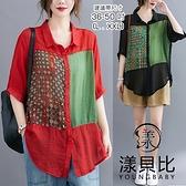 【YOUNGBABY中大碼】造型拼接撞色圖型天絲棉多層次襯衫.黑/紅 (36-50)