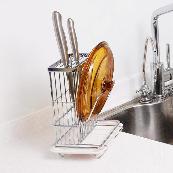 獨家限定64折|DAY&DAY 桌上型刀柄鍋蓋架(附滴水盤)