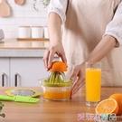 榨汁機榨汁機手動柳丁擠壓器壓檸檬神器簡易水果榨汁杯水果汁橙汁家用LX 春季上新
