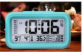 語音報時鐘 USB充電式多功能鬧鐘3組鬧鈴小學生兒童用臥室靜音夜光報時電子表 星河