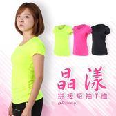 HODARLA 女晶漾拼接短袖T恤(短T 慢跑 路跑 有氧 健身 瑜珈 免運≡體院≡girl01