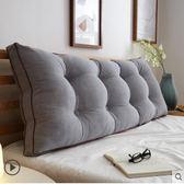 簡約水洗棉床頭靠墊沙發大靠背全棉榻榻米床頭軟包床上雙人長靠枕 JY 免運滿499元88折秒殺
