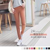 《BA1395》多色高彈塑型鬆緊窄管褲 OrangeBear