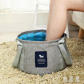 旅行洗臉洗腳可裝熱水加厚多功能折疊水盆WZ1435 【雅居屋】