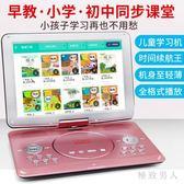 dvd播放機evd影碟機家用小型一體網絡小電視便攜式兒童高清TA3519【極致男人】