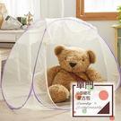 寶寶&寵物防蚊蚊帳-紫