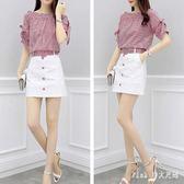 中大尺碼兩件式洋裝一字肩短裙兩件套女夏季連身裙套裝裙 nm4857【pink中大尺碼】