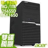 【現貨】Acer電腦 VM46600G i5-9500/8G/256SD+1TB/GTX1650 4G/WIN10P 雙碟獨顯 商用電腦