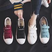 小白鞋魔術貼帆布鞋女鞋百搭板鞋【愛物及屋】