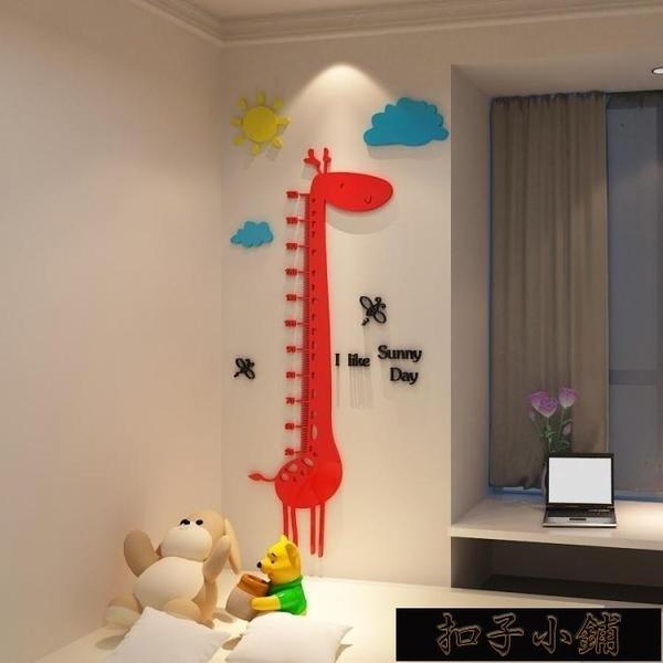 長頸鹿壓克力3d水晶立體牆貼客廳兒童房寶寶量身高貼畫創11-15【全館免運】