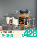 不鏽鋼 廚房收納 【C0062】peachylife霧面304不鏽鋼沐浴罐架 MIT台灣製 完美主義
