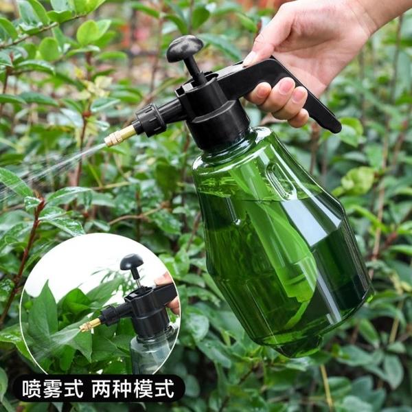 澆花噴壺噴霧瓶家用灑水壺氣壓式噴霧器小型壓力花卉澆水瓶噴水壺 小艾時尚NMS