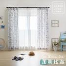 【訂製】客製化 窗簾 加勒比海 寬45-100 高201-260cm 單片 可水洗 台灣製