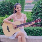 磨砂378寸民謠吉他初學者男女學生練習木吉它通用入門新手jita樂器【全館免運】