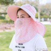 帽子遮陽帽全臉女士夏天採茶遮臉防曬帽紫外線涼帽乾活大沿太陽帽 伊莎gz