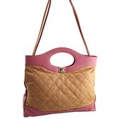 【奢華時尚】CHANEL 31 粉橘菱格紋牛皮搭粉色皮革手提肩背兩用包(全新未使用)#25334