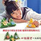 全程台灣生產製造*提供團購及公司客製化商品 最KUSO的送禮禮物,大人小孩都喜歡喔!