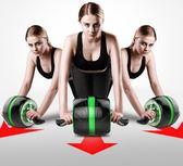 回彈健腹輪腹肌初學者收腹部靜音健身器材家用女減肚子滾輪滑輪男  IGO