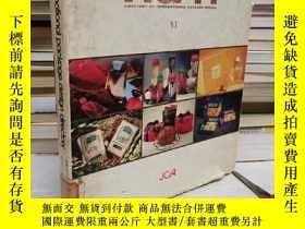 二手書博民逛書店英文原版精裝讀物:internanational罕見package design directory(國際包裝目錄