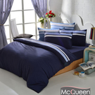 【McQueen‧麥皇后】《巴黎公寓》3M吸濕排汗加大雙人床包被套四件組(軍藍寓)