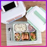 便當盒 304不鏽鋼保溫飯盒食堂簡約學生便當盒帶蓋韓國學生餐盒分格餐盤 88折下殺