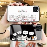 可愛個性iphone 11卡通保護套 防摔蘋果11pro Max 手機殼  創意情侶矽膠動漫IPhone 11pro手機套