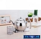 茶壺 304加厚不銹鋼茶壺泡茶壺 玲瓏壺 帶濾網 餐廳酒店飯店用水壺家用 完美計畫